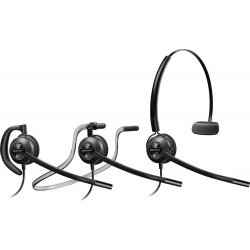 Plantronics EncorePro HW540 Family